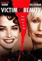 Жертва красоты (1991)