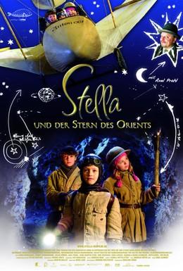 Постер фильма Стелла и звезда Востока (2008)