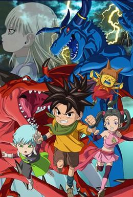 Постер фильма Синий Дракон (2008)