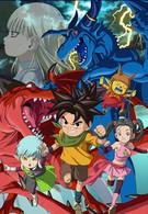 Синий Дракон (2008)