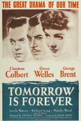Постер фильма Вечное завтра (1946)