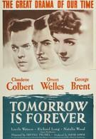 Вечное завтра (1946)