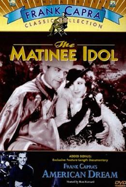 Постер фильма Идол дневных спектаклей (1928)