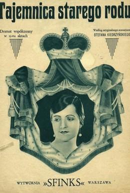 Постер фильма Тайна древнего рода (1928)