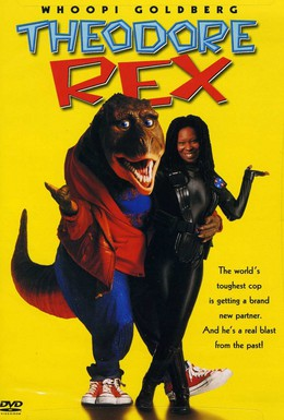 Постер фильма Теодор Рекс (1995)