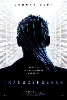 Постер фильма Превосходство (2014)