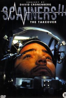 Постер фильма Сканнеры 3: Переворот (1991)