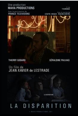Постер фильма Исчезновение (2012)