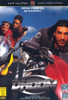 Постер фильма Байкеры (2004)