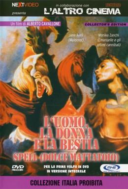 Постер фильма Мужчина, женщина и зверь (1977)
