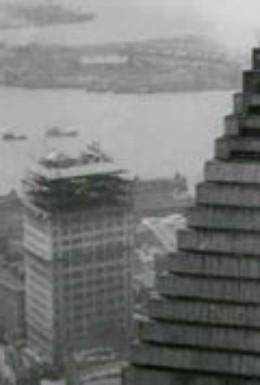 Постер фильма Манхеттен (1921)