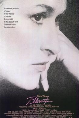 Постер фильма Беспокойное сердце (1985)