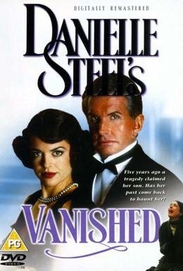 Постер фильма Исчезновение (1995)