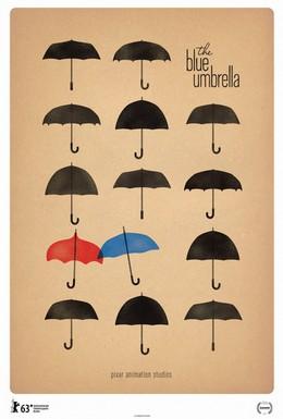 Постер фильма Синий зонтик (2013)