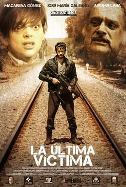 Постер фильма Последняя жертва (2011)