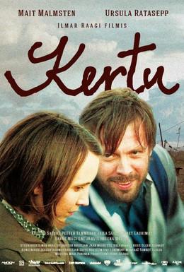 Постер фильма Керту (2013)