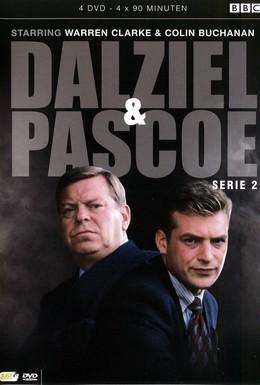 Постер фильма Дэлзил и Пэскоу (1996)