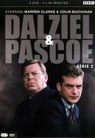 Дэлзил и Пэскоу (1996)