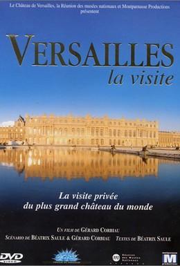 Постер фильма Версаль (1999)