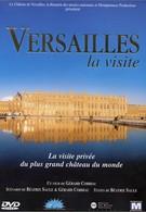 Версаль (1999)