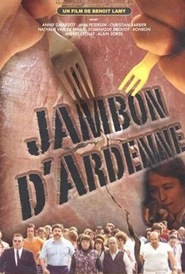 Постер фильма Арденнская ветчина (1977)