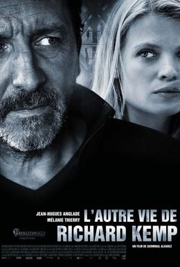 Постер фильма Другая жизнь Ришара Кемпа (2013)