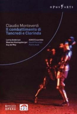 Постер фильма Танкред (1992)