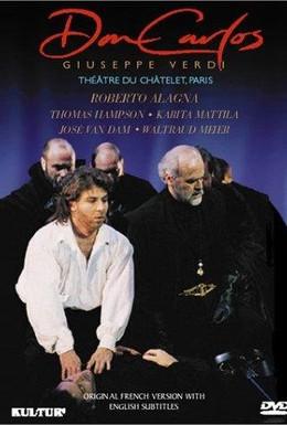 Постер фильма Дон Карлос (1996)
