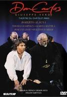 Дон Карлос (1996)