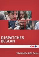 Осада Беслана (2005)
