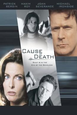 Постер фильма Причина смерти (2001)