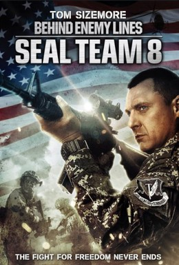 Постер фильма Команда восемь: В тылу врага (2014)