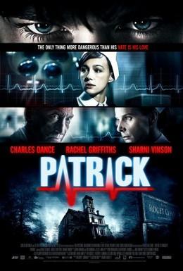 Постер фильма Патрик (2013)