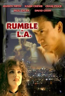 Постер фильма Разборка в Лос-Анджелесе (1997)