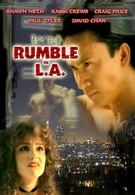 Разборка в Лос-Анджелесе (1997)