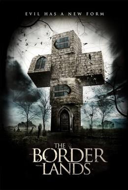 Постер фильма Пограничная полоса (2013)