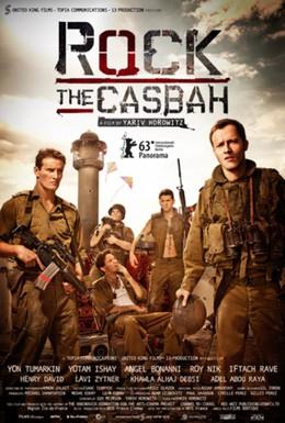 Постер фильма Зажечь в Касбе (2012)