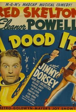 Постер фильма Я сделал это (1943)
