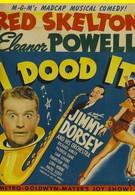 Я сделал это (1943)