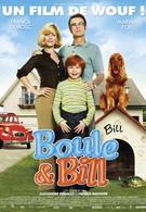 Буль и Билл (2013)