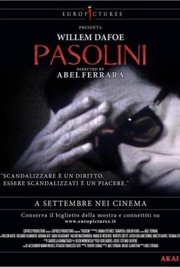 Постер фильма Пазолини (2014)
