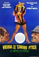 Воробей тоже птица (1969)