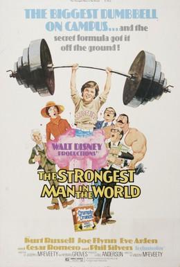 Постер фильма Самый сильный человек в мире (1975)
