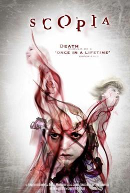 Постер фильма Эффект Скопии (2014)
