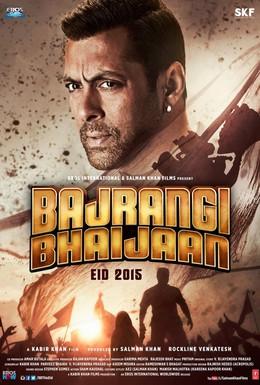 Постер фильма Брат Баджранги (2015)