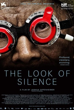 Постер фильма Взгляд тишины (2014)