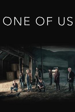 Постер фильма Один из нас (2016)