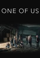 Один из нас (2016)