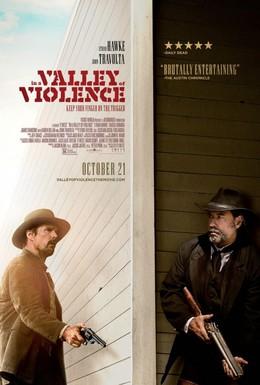 Постер фильма В долине насилия (2016)