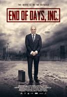 Конец света инкорпорейтед (2015)